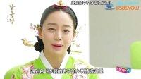 《张玉贞,为爱而生》金泰熙拍摄专访