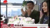 《步步惊情》刘诗诗片场庆生 好友吴奇隆道贺