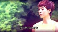 《恋爱季节》春芬篇Toby与谦谦拍的MV