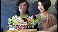 北京青年:殷桃要当《时尚女编辑》