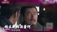 《楚汉传奇》萧何与刘邦互为伯乐共铸大业