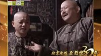 《铁齿铜牙纪晓岚》经典片段7