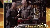 《铁齿铜牙纪晓岚》经典片段6