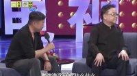 """《铁齿铜牙纪晓岚》张春年揭秘出演""""刘全""""细节"""