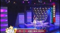 视频: Ep..3 我的音樂故事 文媛 蔡卓妍 愛贏才會拼