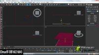 3DMAX视频教程 01