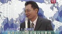 吴棋胜:美乐家世界八大唯一 台湾 浙江 飞舞QQ2432331412