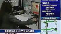 携程网机票查询4008169006
