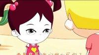 冯德全爱盟幼儿园动画片免费下载