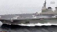 日本新型直升机航母下水
