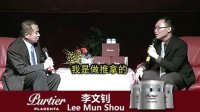 PURTIER - 严重皮肤问题 - Mr Lee Mun Shou 李文钊 (吉隆坡)