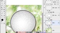 [PS]周珂令-PhotoshopCS6-视觉特效插画技法-20-磨砂金属-金币2