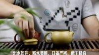 中国宜兴紫砂壶/长乐坊紫砂208孔球孔西施演示视频
