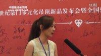 视频: 专访世纪豪门多元化吊顶浙江东阳总代理徐小姐