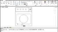 CAD教程免费下载★★CAD教程2012★2.3.4  使用捕捉自功能