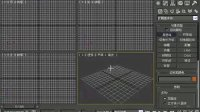 3dmax基础教程全套 3dmax入门教程 3dmax室内设计全套教程