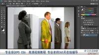敬伟ps cs6全套教程 免费试学  A017-神奇的图像修复