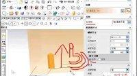 4.25 螺纹孔的绘制(UG6.0UG7.5ug8.0编程视频教程下载)