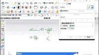 6.02 UG数控造型视频教程-画线功能--直线圆弧的绘制