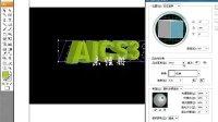 [Ai]AI教程-AI案例AI视频-Adobe Illustrator视频 教程—021