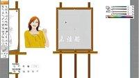 [Ai]AI教程-AI案例AI视频-Adobe Illustrator视频 教程—016
