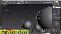3Dmax2013教程-主工具栏讲解【1-09】 高清