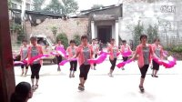 姑娘就要嫁人了兴平马嵬老堡子广场舞队QQ239104032上传_0