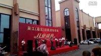 华东商业城二手车市场开业