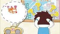 赣州医院动画公司 赣州传媒FLASH动画公司 赣州资讯动画公司 银行动画制作公司