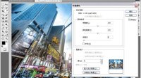 [PS]Photoshop新手教程,ps教程, 匹配颜色命令:匹配两张照片的颜色