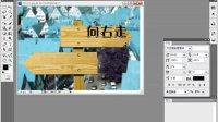 [PS]Photoshop新手教程,ps教程,实战—创建点文字