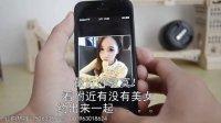 安卓智能机 时尚 大气 耐用——苹果手机 iphone5