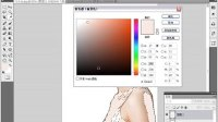 "[PS]Photoshop新手教程,ps教程,实战—用""描边""命令制作线描插画"