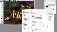 [PS]Photoshop新手教程,ps教程,实战—制作霓虹灯字