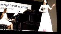 第二届亚洲国际声乐节主持,广州最热门翻译公司,鑫广闻翻译