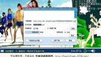 FLASH动画教程233 获取百度云MP3永久外链