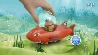 Octonauts Gup-B Vehicle with Kwazii and Shark Figures - 10Yo