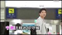 等你等了那么久  祁隆vs乐凡高清MV-MTV -liuchaozq2078 www.10we