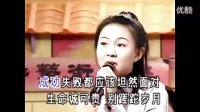 3.卓依婷-问心无愧(原曲:爱拼才会赢)-加长版-国语-立体声