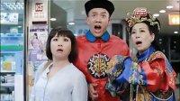 香港-反斗普通话:第一集「慈禧爱血拼」