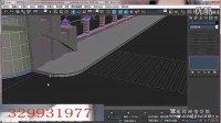 3Dmax室外建筑视频教程试学第六课 高清 高清