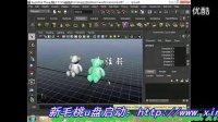 MAYA视频教程-8、剪切复制粘贴