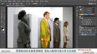 敬伟PS教程 PS新手教程 PS基础教程 A017-神奇的图像修复