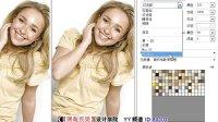 周珂令-PhotoshopCS6-核心与平面设计 07-网页图片gif与png