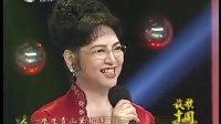 视频: 放歌中国20130726 - 耿莲凤 专场歌会