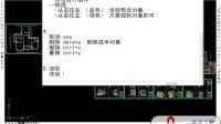 第二天学习CAD教程包教包会老师QQ;5344333