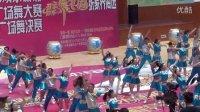 张家界广场舞体操大赛——广场舞(慈利代表队)