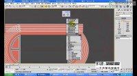 3dmax教程 3dmax视频 3Dmax模型