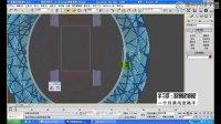3dmax教程 3dmax视频 3Dmax模型异性建模-鸟巢07
