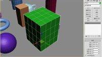 3Dmax教学第一集  创建选择修改基础